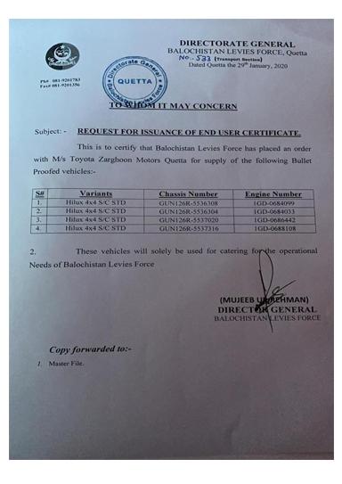 Certification streit pakistan armored vehicles manufacturer letter of appreciationcertificatefrom high court of balochistan quetta yelopaper Gallery